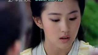 Mei Ren Yu