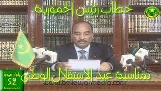 خطاب رئيس الجمورية بمناسبة عيد الاستقلال الوطني