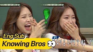 """손나은(Son Na Eun), 의문의 웃음 코드 """"어흐으으읔"""" 웃겨서 울어 (ㅋㅋ) 아는 형님(Knowing bros) 81회"""