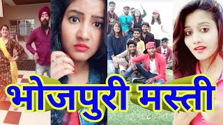 #Bhojpuri masti New super hitt musically #Tiktok s by New song