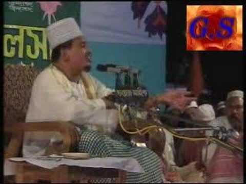 bangla waz (Maulana tajul islam chadpori) Part4