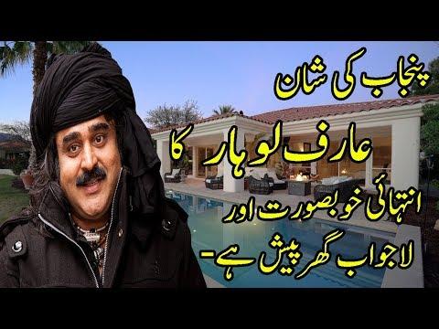 Arif Lohar House - jugni, arif lohar & meesha