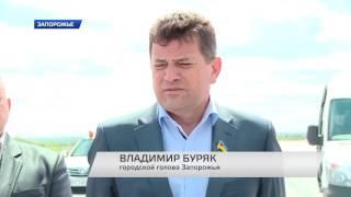 Аэропорт в Запорожье снова открыт