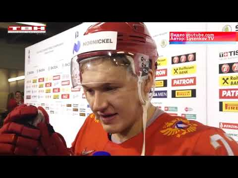 Кирилл Капризов вновь отличился на Чемпионате мира