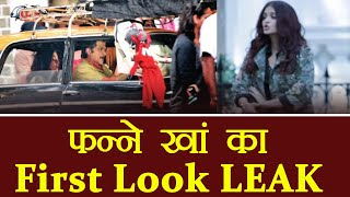 Aishwarya Rai Bachchan and Anil Kapoor's Look of Fanney Khan LEAKED | FilmiBeat