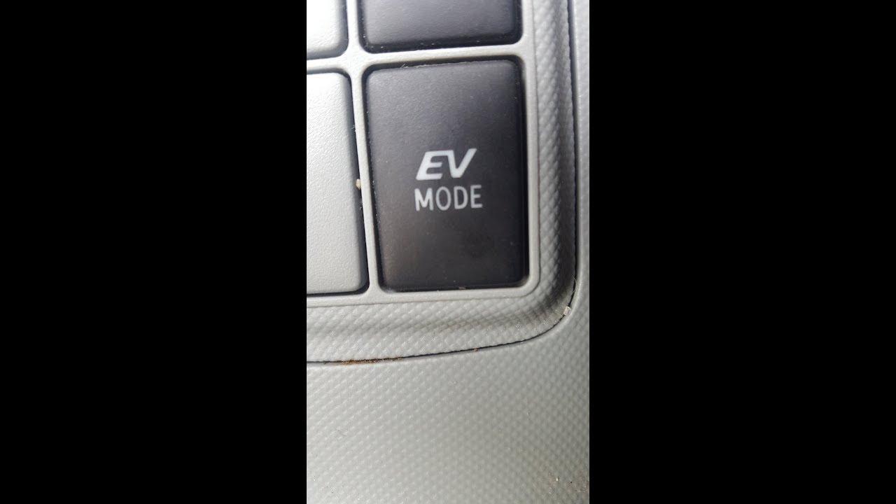 Toyota Aqua Prius C Ev And Mode Difference In Urdu