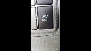 Toyota Aqua/Prius C EV and EV MODE difference in URDU