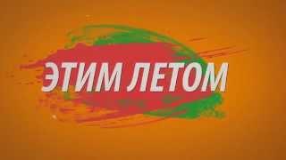 """Z'est Fest 2015"" Одесса. Море. Фест."