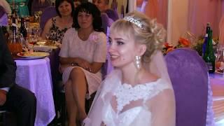 Свадебный клип Самарины