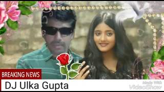 Chand Tare Phool DJ Ulka Gupta