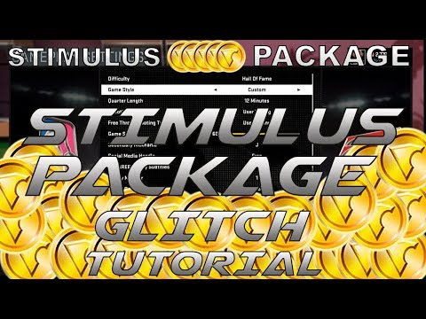 NBA 2K18 STIMULUS PACKAGE GLITCH - GET YOUR MYCAREER TO 1 OR 20 MINS QUARTERS