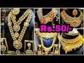 Cheapest Bridal jewellery Market in Kolkata || Hatibagan Jewellery Market
