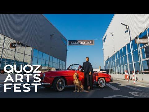 Quoz Arts Fest