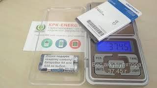 Акумулятор BN-02 для Nokia XL Dual Sim - 1800 mAh - Craftmann
