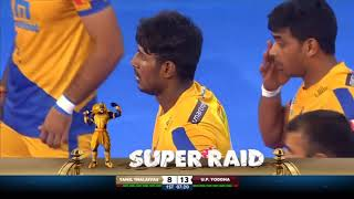 Tamil Thalaiva | Prapanjan scores a super raid!