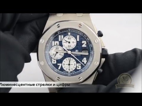 Видео Швейцарские часы ремонт в москве