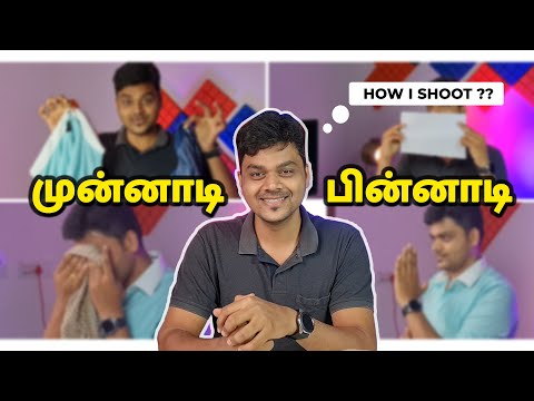 GIVEAWAY SECRET 🎁🎁🎁 Behind the Scenes ( Tamil Tech )