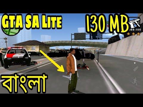 130 MB] Download GTA SA Lite With HD Graphics | [Bangla