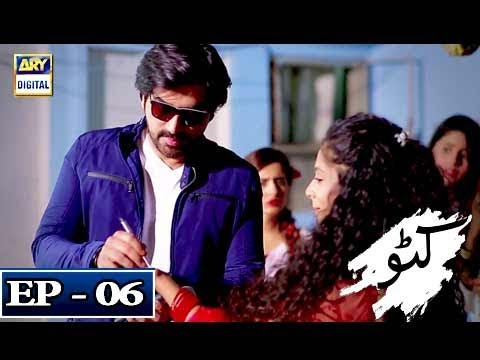 Katto - Episode 6 - 5th April 2018 - ARY Digital Drama