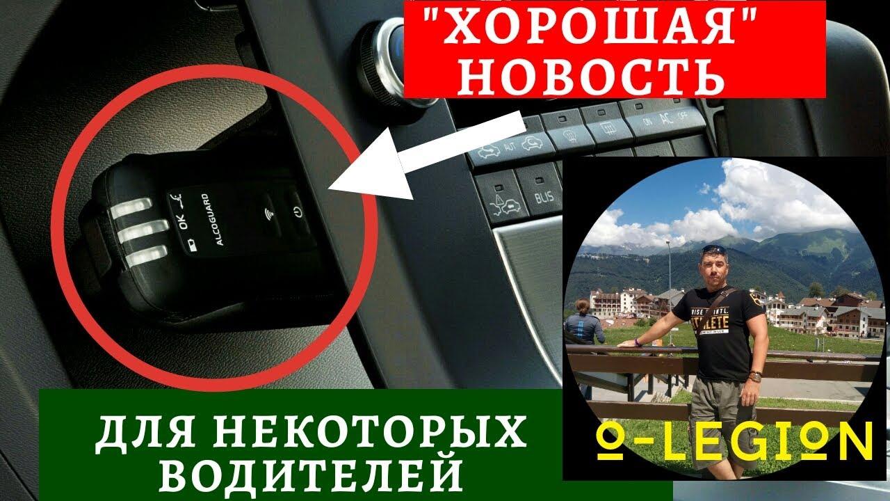 """""""Хорошая"""" новость для некоторых владельцев авто (не только Toyota Prius)"""