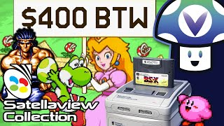 [Vinesauce] Vinny - Satellaview Collection