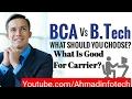 BCA Vs B.Tech(CS)मे से क्या Better है Career के लिये || जानिये Detail मे  Many Thing About It||2018