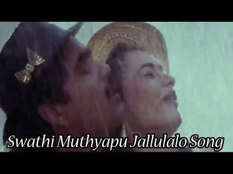 Prema Yuddam Movie - Swathi Muthyapu Jallulalo Song - Telugu Super Hit Song