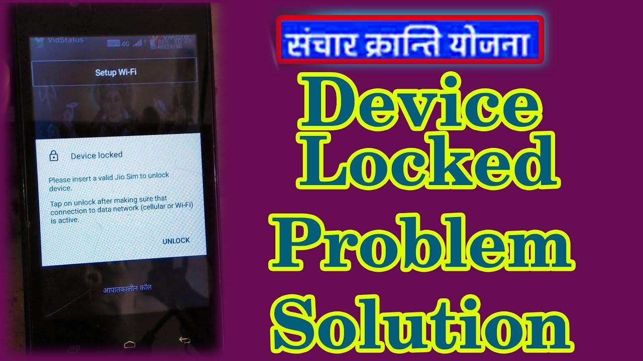 !Cg sky Device Locked problem solution! !!by Nicky Mobile!!👍