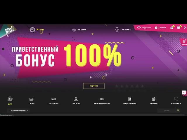 Video SKkdTUxr8lY