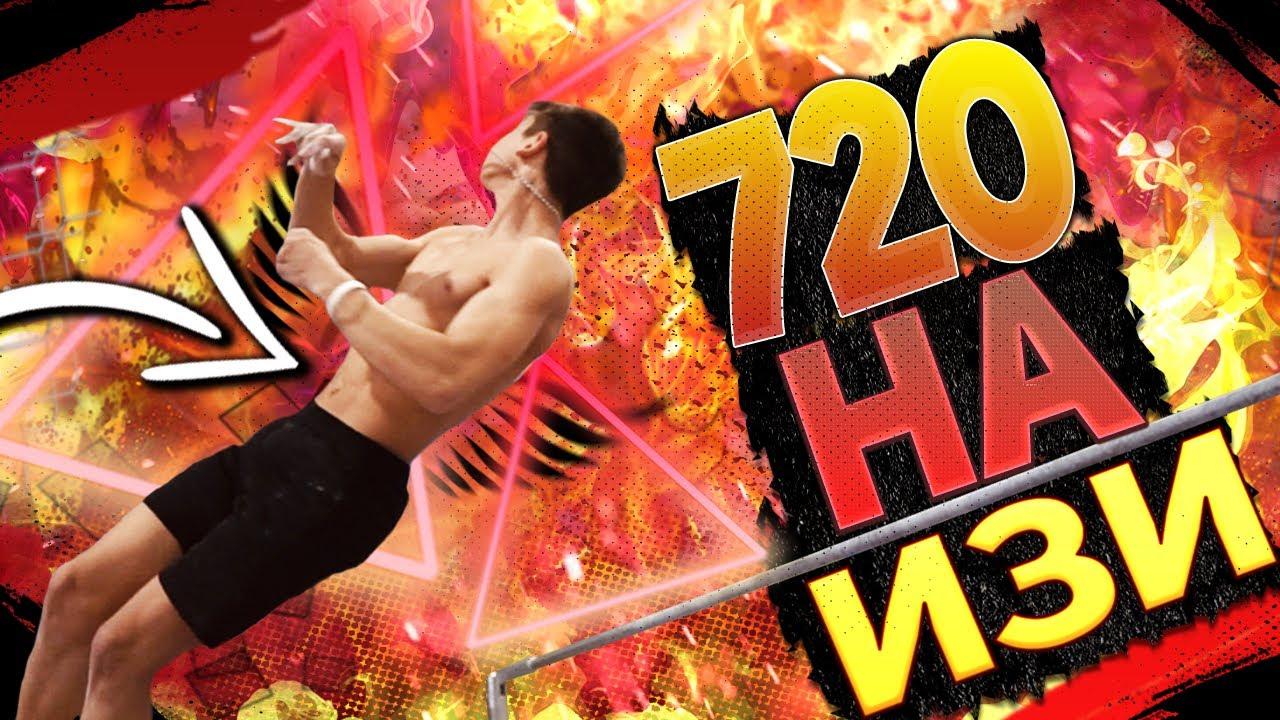Download КТО ПЕРВЫМ затащит 720/ЛЮТЫЕ ЭЛЕМЕНТЫ