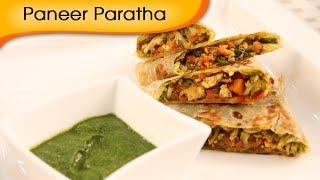 Paneer Bhurji Paratha - Scrambled Cottage Cheese Bread Recipe By Ruchi Bharani [hd]