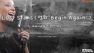 Download lagu Lost Stars Keira Knightley MP3