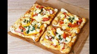 Мини-пицца из слоеного теста. Завтрак на скорую руку