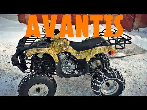 Avantis Hunter 250 обзор и тестдрайв квадроцикла
