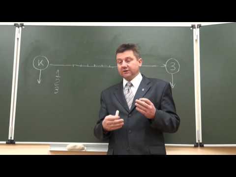 Как писать и защищать кандидатскую диссертацию Часть  Как писать и защищать кандидатскую диссертацию Часть 5