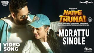 Natpe Thunai Morattu Single Song Hiphop Tamizha Anagha Sundar C