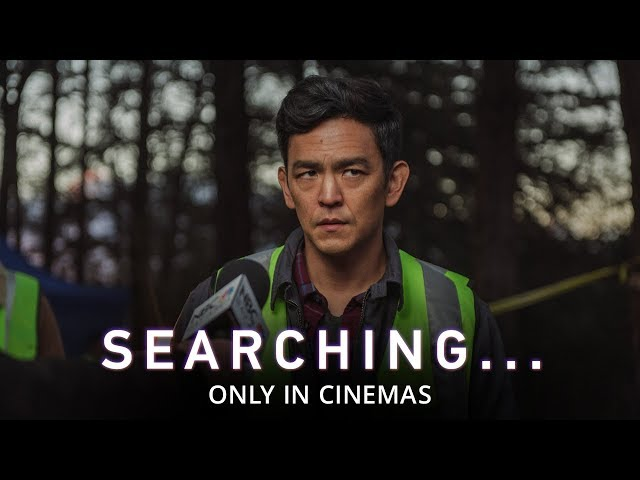 SEARCHING - International Trailer