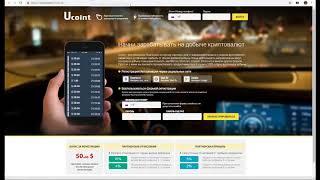 MoreRefs Как приглашать рефералов и зарабатывать в интернете не вкладывая ни копейки
