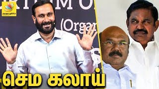 Anbumani Ramadoss Interacion with IT Professionals