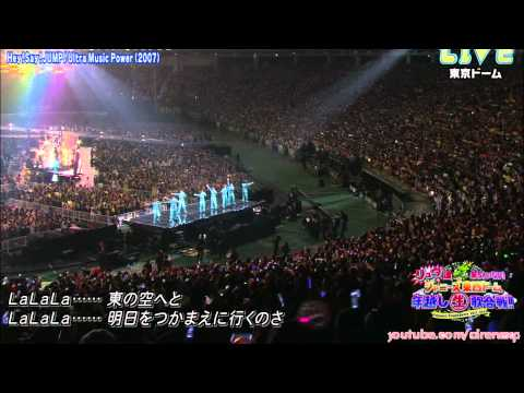[HD] 111231 Hey! Say! JUMP + NYC :: Ultra Music Power + Yuuki 100% (JCD 2011-2012)