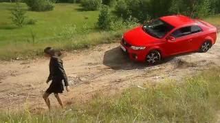 Kia Cerato Koup на внедорожье