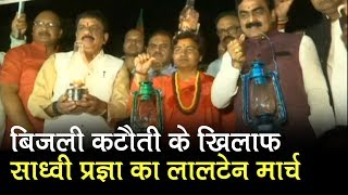 Sadhvi Pragya holds & 39 lalten& 39 march to protest against power cuts in Bhopal