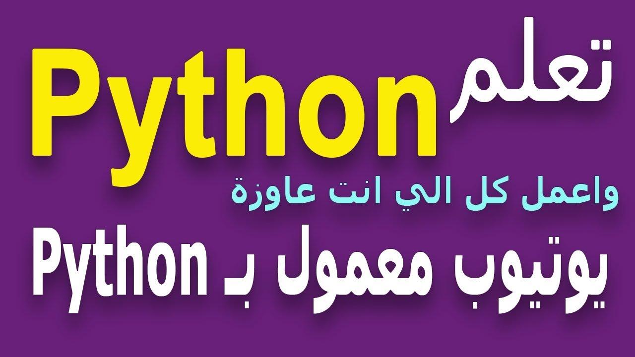 python read binary file