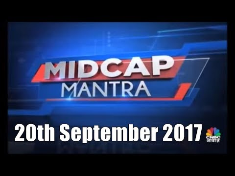 ONGC Finds Huge Oil Reserve In Mumbai High | Midcap Mantra | 20th Sept | CNBC Awaaz