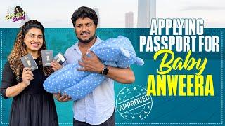 Baby Anweera's Passport Application   New Born Passport   Introducing Our Baby   Sameera Sherief