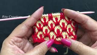 Knitting Double Colour Design # 202 || Latest Hindi Video || बुनाई डिजाईन वीडियो ||