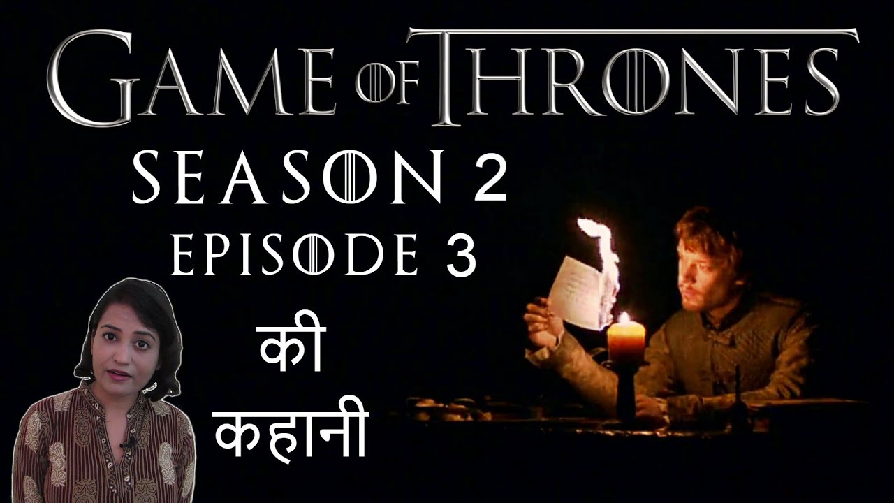 Game of thrones season 2 episode 7 explained in hindi