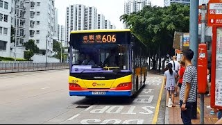 Hong Kong Bus CTB 1834 @ 606 城巴 Youngman JNP6120 駛離康怡廣場站