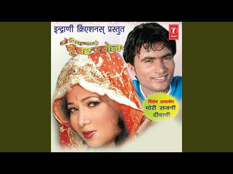Mori Sajni Deewani