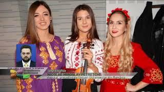 Transilvania policroma din 12 noiembrie 2018